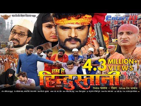 Hum Hai Hindustani - हम है हिन्दुस्तानी | Official Trailer 2017 | Khesari Lal Yadav Full HD