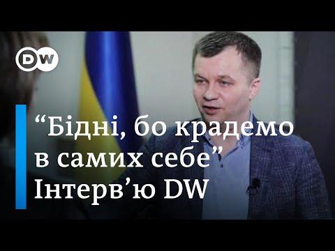 Тимофій Милованов про