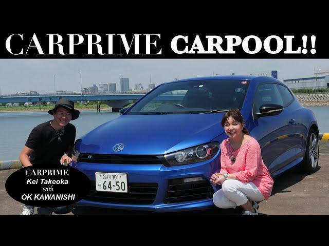 【初公開】竹岡圭さん愛車のVWシロッコR!なぜ購入したの?徹底解説!ついでに恋愛遍歴、好きな男性のタイプも語り尽くす?!