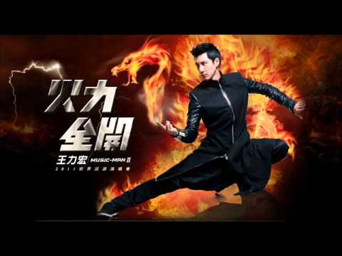 Leehom Wang - Open Fire (Audio)