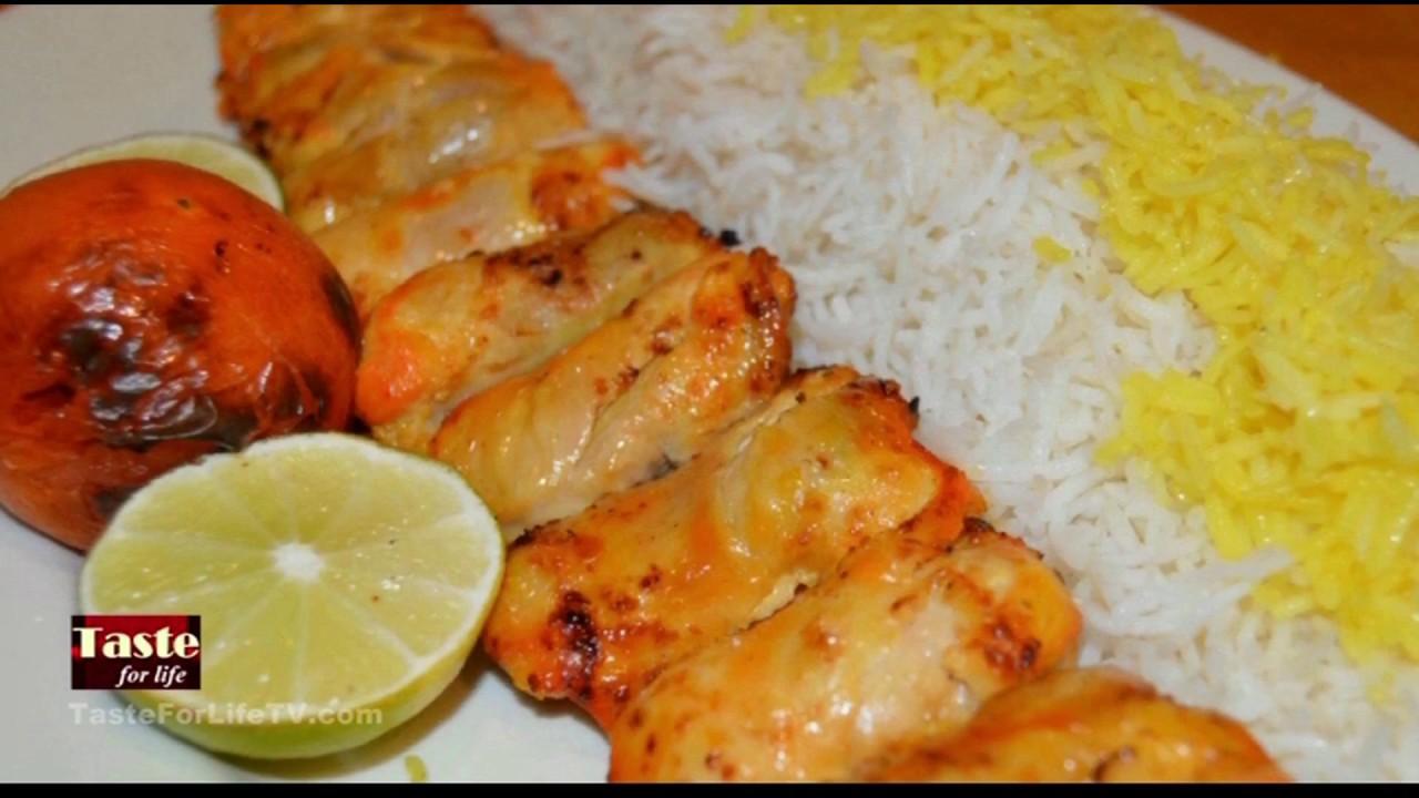 Persian Halal Restaurant In Anaheim Ca