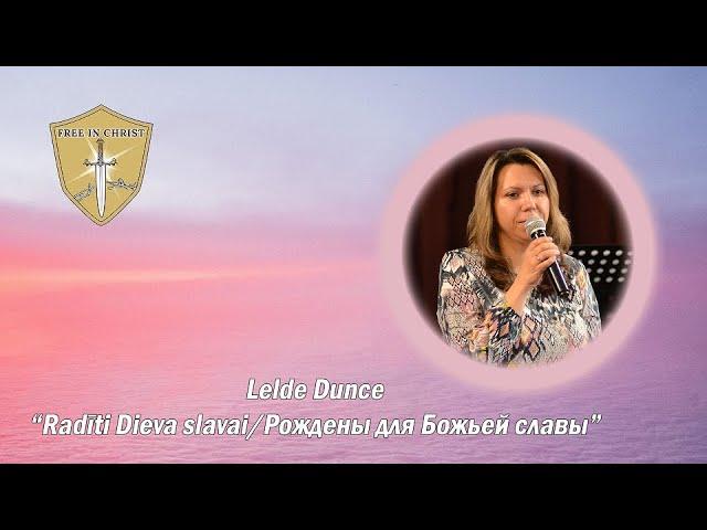 Lelde Dunce