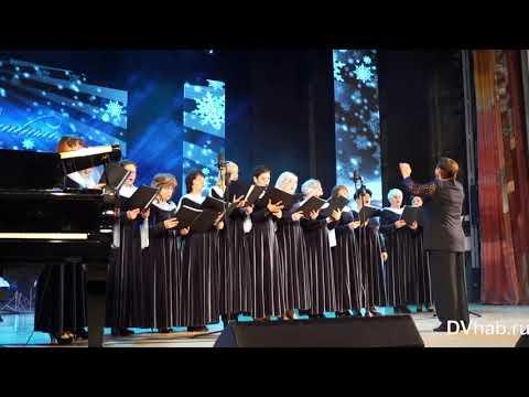 Рождественский концерт в ДК Авиастроителей Комсомольска-на-Амуре