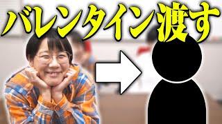 さらば青春の光Official Youtube Channel 「東ブクロとAマッソ村上が熱愛撮られたら100万円!!」
