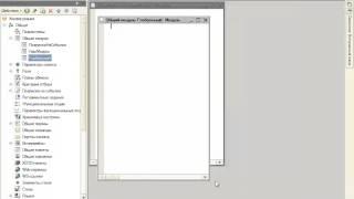 Основы программирования на платформе 1С:Предприятие 8