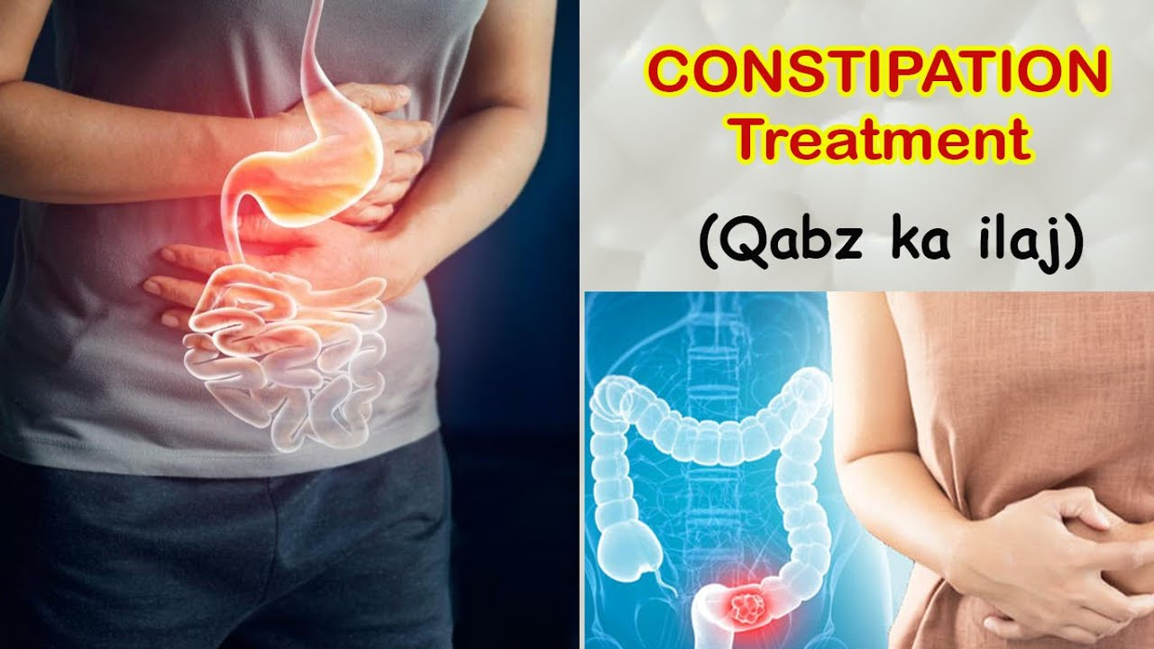 20 Remedies for CONSTIPATION  ||   Qabz ka ilaj   ||  پرانی سے پرانی قبض کا گھریلو علاج