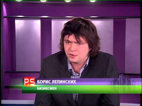 Женат ли миллионер, директор крупнейшего интернет-магазина Е96 Борис Лепинских?