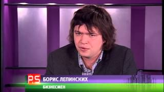 Женат ли миллионер, директор крупнейшего интернет-магазина Е96 Борис Лепинских?(, 2013-11-29T04:17:39.000Z)