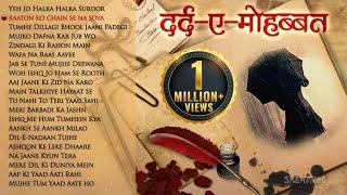dard e mohabbat दर्द  ए  मोहब्बत   superhit 20 hindi sad songs   evergreen sad songs