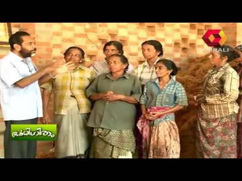 Bhoomigeetham | Coconut Producer Company | Full Episode