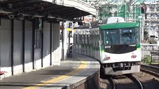 【通過!】京阪電車 6000系6008編成 急行出町柳行き 御殿山駅