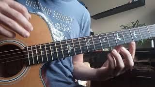 Земляне - Трава у дома (земля в иллюминаторе) вступление как играть на гитаре