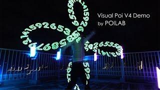 Visual Poi V4 Demo By Yuta Poi Lab