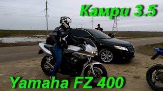 Камри 3.5  Vs  Yamaha Fz 400 !!!  Байкеры Атакуют !!!