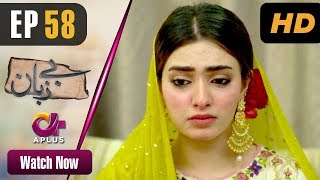 Pakistani Drama  Bezuban  Episode 58  Aplus Dramas  Usama Khan Nawal Saeed Junaid Mahlaqa