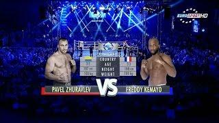 Pavel Zhuravlev (Павел Журавлёв) Vs Freddy Kemayo KOK 26 Sept 2015