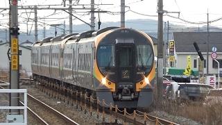 瀬戸大橋線 早島駅をさまざまな旅客列車が通過・発着