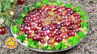 "Мой Любимый Салат ""Тиффани"" с Курицей и Виноградом | Salad with Chicken and Grapes"