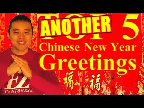 Ezcantonese another 5 chinese new year greetings in cantonese ezcantonese another 5 chinese new year greetings in cantonese m4hsunfo