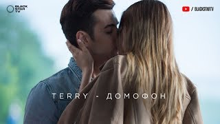Download TERNOVOY (ex. Terry) — Домофон (премьера клипа, 2018) Mp3 and Videos