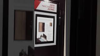 видео Двери металлические и стальные входные уличные утеплённые с терморазрывом, что это такое, отзывы » VeryDveri.ru