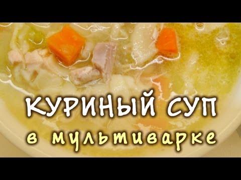 Суп из копченого окорочка