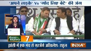 5 Minute 25 Khabarein | 19th February, 2017 - India TV