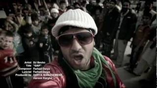 DJ Besho - GAP FULL HD