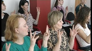 Соцработников обучат жестовому языку