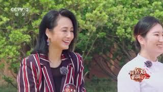 [2020旋转吧假期]王成思体验医护工作者的工作 向医护人员致敬| CCTV综艺