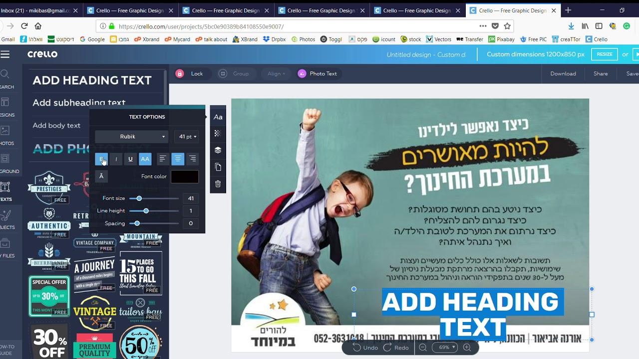 Crello Free Graphic Design Software Simple Online Photo Editor Youtube