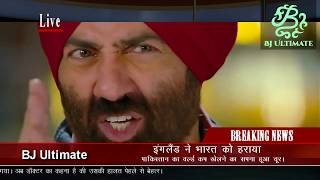 Cricket Funny Moments || Funny Interview with Sunny Deol ||