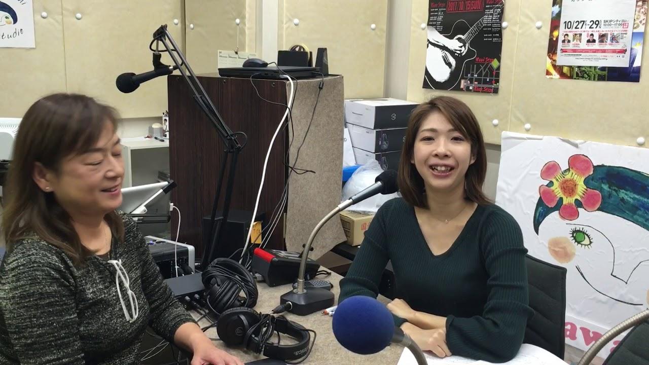 川口市の情報満載!今日のテーマは『言葉』ラジオ85.6MHz生放送!コミュニティFM - YouTube