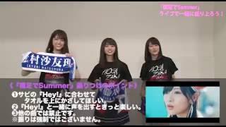 【トピックス】乃木坂46 | 篠崎愛 | Goose house | 妄想キャリブレーシ...