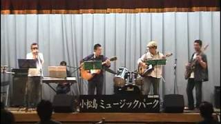 at 第11回小松島ミュージックパーク(2008/10/5 撮影) Teeのオリジナ...