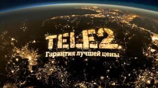 видео Тарифы для бизнеса Tele2 – во всех регионах