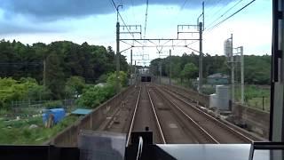 「京成3050形前面展望!」 成田スカイアクセス線 新鎌ヶ谷→千葉NT中央