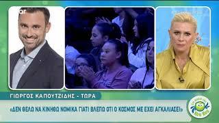 Peoplegreece.com : Καπουτζίδης για Ουγγαρέζο -  Μεσσαροπούλου 3