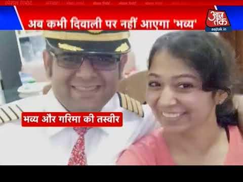 Indian Pilot Bhavye Suneja Dead In Indonesian Plane Crash