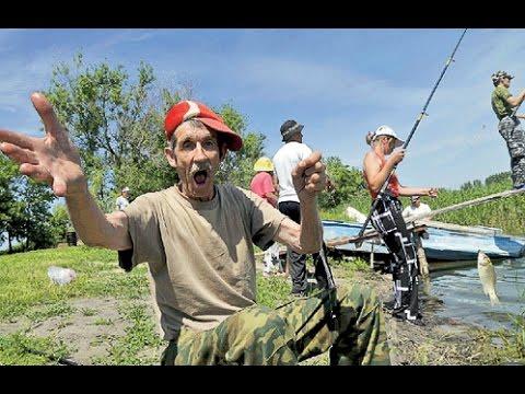 все приколы на рыбалке видео 2014 г