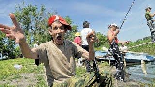 Рыбалка! Смешные случаи на рыбалке! 2016 июль