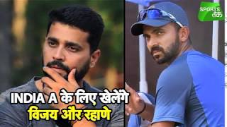 Rahane, Vijay Set To Play For India A Against Lions   Sports Tak