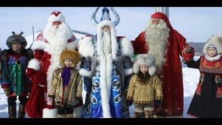 Как выглядит Дед Мороз в разных странах мира