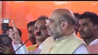 অত্যাচারী তৃণমূল সরকার ধর্মাচরণেও বাধা দেয়:অমিত শাহ TMC is most Oppressive Govt: Amit Shah