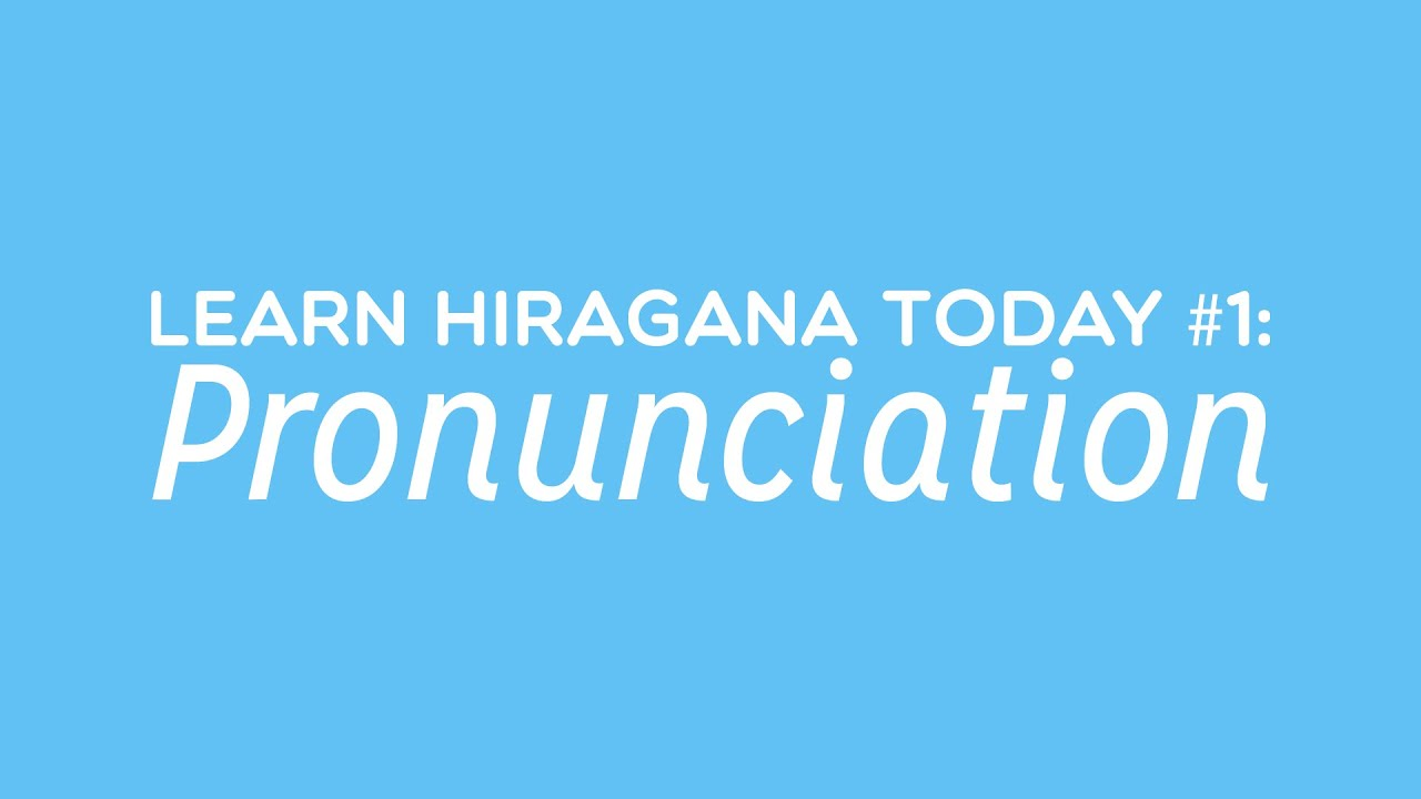 Learn Hiragana: Tofugu's Ultimate Guide