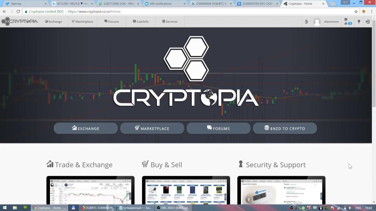 depozit btc în cryptopia)