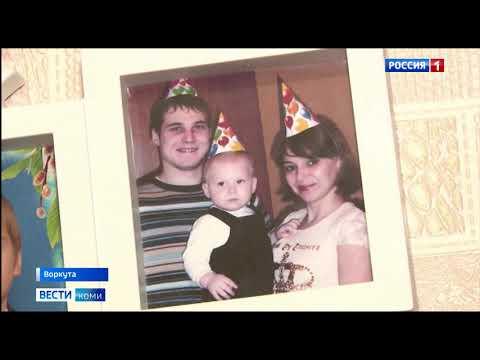 Вести-Коми 24.01.2020