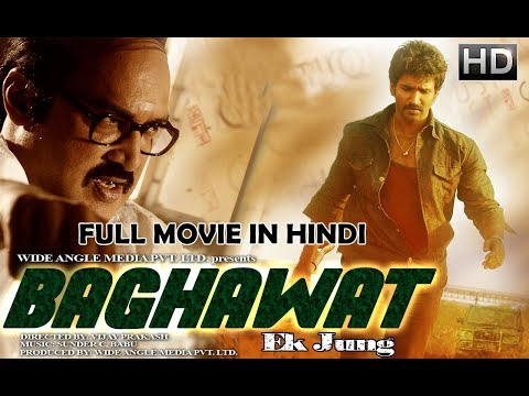 BAGHAWAT EK JUNG_ HD(2018)| New Released Full Hindi Dubbed Movie |Aadhi Pinisetty |South Movies 2018