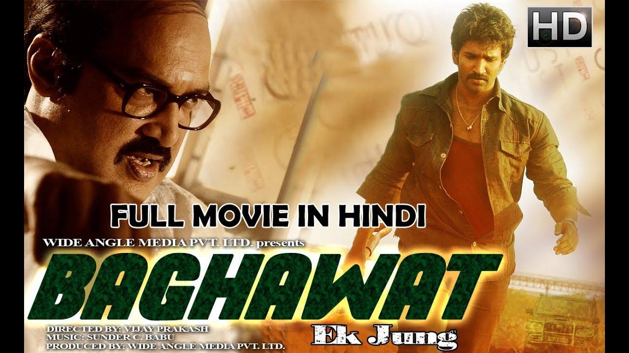 Baghawat Ek Jung Hd2018 New Released Full Hindi Dubbed Movie
