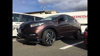 2018 Honda Vezel (2018 Honda HR-V) starts reaching dealerships in Japan